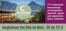 Energyness® Naturhotel Waldesruhe Oberstdorf