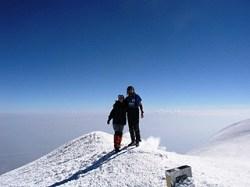 Gipfel Mt. Ararat