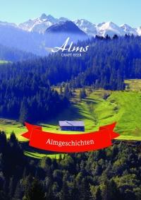 ALMS Prospekt PDF A5