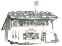 Berghisle Oberstdorf