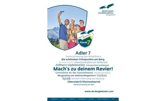 Anz Adler7-A4 RGB