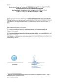 Modul 6: Bekanntmachung der Auswahlentscheidung