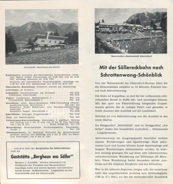 1966-15