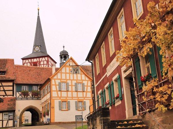 Kirchenburg Mönchsondheim