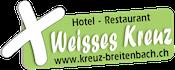 Hotel-Logo Wiesses Kreuz Breitenbach