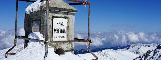 Musala Gipfel, 2.925 m, Rila Gebirge, Bulgarien