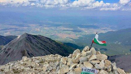 Bulgarien Wandern - 1 von 16