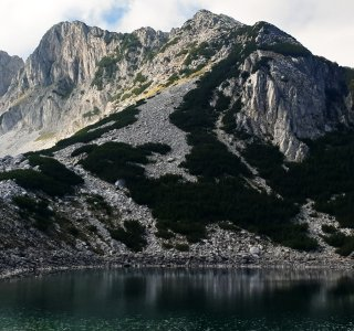 Sinanitsa Gipfel 2.526 m, Pirin Gebirge, Wandern Bulgarien
