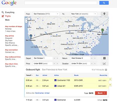 Screenshot (c) 2015 Google Inc.