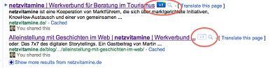 Screenshot © 2012 Google Inc.