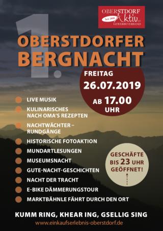 Oberstdorfer Bergnacht