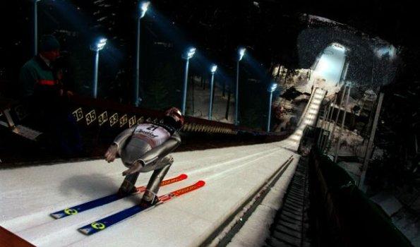 Skiflugnacht