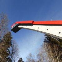 Blick zur Skiflugschanze