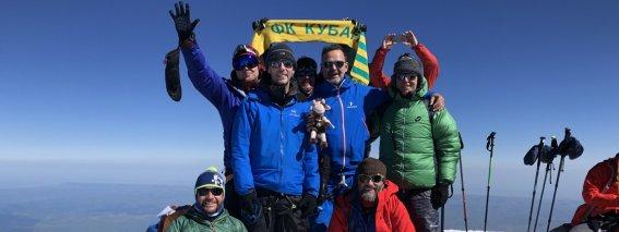 Elbrus Gipfel AMICAL alpin