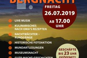 1. Oberstdorfer Bergnacht