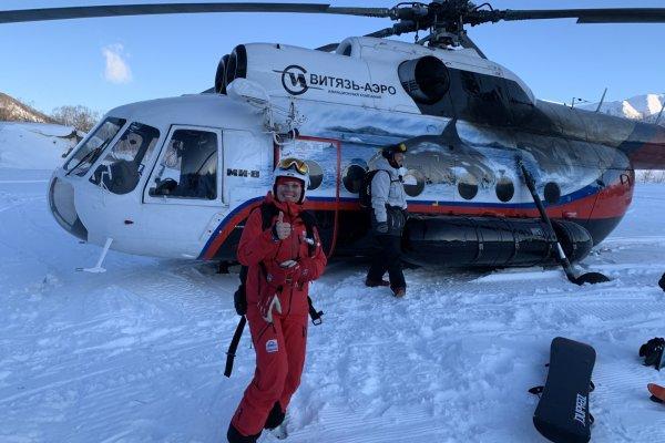 Helikopter MI 8 Kamtschatka