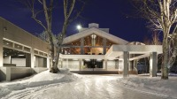 The Green Leaf Hotel Niseko