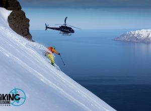 Einzigartige Heli-Ski-Kulisse
