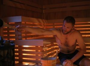 Adamants Sauna, Struck Shoot