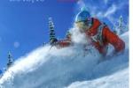 Skikatalog 2015/2016