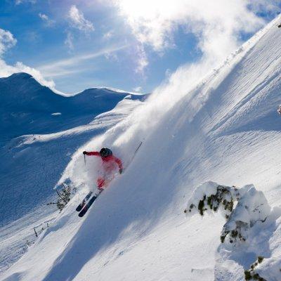 Skifahren in der Harmony Bowl