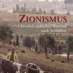 Ulrich Kadelbach, Zionismus