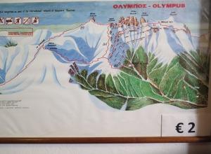 Abstieg - Karte vom Olymp