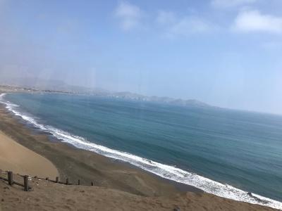 Fahrt nach Lima