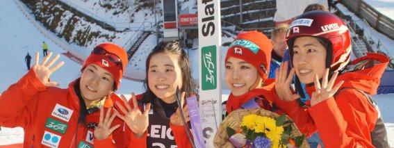 Sara Takanashi 54. Sieg